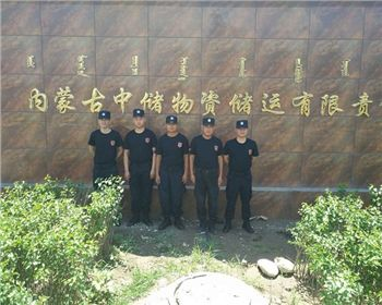 内蒙古中储物资储运对内蒙古万博体育原生app的评价