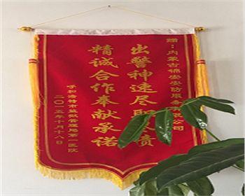 合作客户给予的锦旗