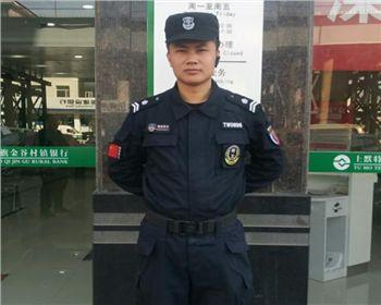 锦安安防与金谷村镇银行合作