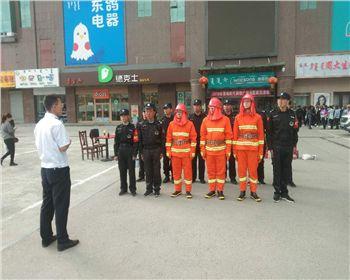 呼和浩特锦安安防消防应急演练