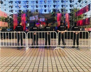 万博体育app官方网下载蒙古风情园电音节临时勤务活动