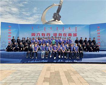 万博体育app官方网下载周六有约,健身在青城